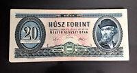 HUNGARY - 1969 Uncirulated BANKNOTE 20 FORINT