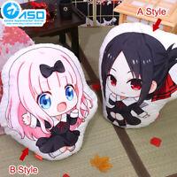 Kaguya-sama Shinomiya Kaguya Fujiwara Chika Anime Plush doll Toy Cushion Pillow
