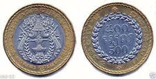 20 Cambodia 500 Riels Coins Uncirculated,KM 95 Bi-Metalic
