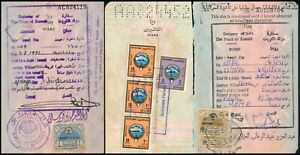 KUWAIT, LOT OF 6 DIFF. CONSULAR REVENUES ON PASSPORT PAGES. #Z48