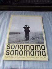 HIROKAWA, Taishi / Sonomama Sonomama High Fashion Japanese 1st Edition VF+/NM-