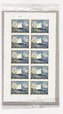 2014 #4873 USS Arizona Memorial Express $19.99 Stamp Sealed Full Pane
