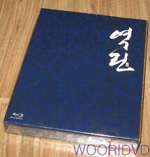 THE FATAL ENCOUNTER / Yeokrin / Hyun Bin / KOREA BLU-RAY LIMITED EDITION SEALED