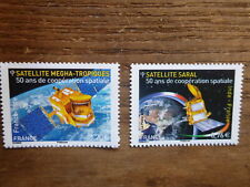 2015 FRANCE- INDIA SATELLITES JOINT ISSUE PAIR MINT STAMPS