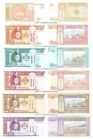 Mongolia 1 + 5 + 10 + 20 + 50 + 100 Tugrik Set of 6 Banknotes 6 PCS UNC