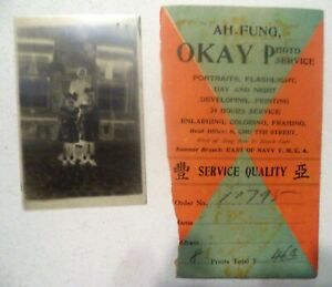 1930s China AH-FUNG OKAY Photo Service sleeve with Photo of Mrs. Hardy+Children