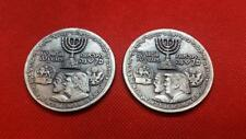 2018 70 Years SILVER COIN King Cyrus Donald Trump Jewish Temple Israel Jerusalem