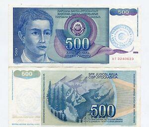 Bosnia and Herzegovina 500 Dinara Banknote 1992 Xf P1 - Copy