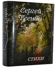Livres russes modernes Mini Essenine Favoris Poèmes Poésie Miniature Souvenir...