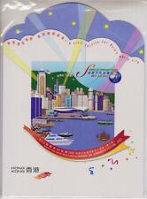 HONG KONG MNH PRESENTATION PACK 2002 SERVING THE COMMUNITY FESTIVAL SG MS1085