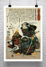 Samurai Warrior With Armour Japanese Fine Art Rolled Canvas Giclee 24x32 in.