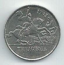 Transnistria - 1 Ruble Tiraspol
