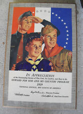 Vintage 1959 Boy Scouts Appreciation Award Plaque LOOK