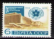 Russia 1972 Sc3990  Mi4019 0.3 MiEu  1v  mnh  9th World Gerontology Cong.,Kiev