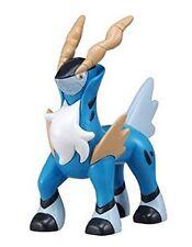 Pokemon Black and White M Figure - M-048 - Cobalion/Cobalon