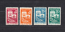 BULGARIA 1946 BULGO-RUSSIAN CONGRESS SET  MINT HINGED CAT £20+