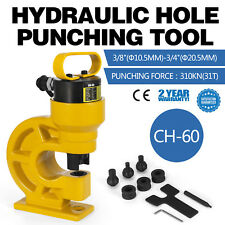CH-60 31T Hydraulic Hole Punching Tool Metal Copper Hydraulic Puncher w/ 4 dies