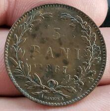 Romania Heaton  1867  5 Bani . Scarce.