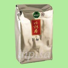 MATCHA 4 Bags x 1 Kg (4.4#) GREEN TEA POWDER - MASUDAEN, MADE IN JAPAN