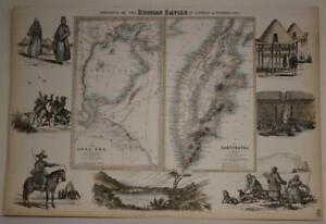 RUSSIA ARAL SEA KAZAKHSTAN UZBEKISTAN 1855 FULLARTON ANTIQUE LITHOGRAPHIC MAP
