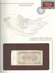 Banknotes of Every Nation Mongolia 1983 1 Tugrik P-42 UNC Prefix EM