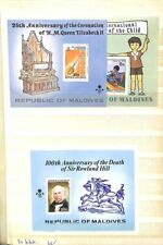 [OP9455] Maldives lot of stamps on 11 pages