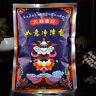 100% Natural Tibet  Buddhist Pure Medicine Incense Powder Happiness 2 Get 1