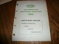 1969 DuPont Car Colors Color Chips - Rambler American Javelin Ambassador