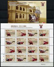 Macau Macao 2013 Feuerwehr Fire Brigade Feuerwehrfahrzeuge 1846-49 KB Block 214