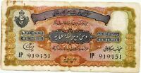 Hyderabad India Rs 10 note issue VF Moin Nawaz Jung 1947 George  VI Period