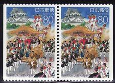 JAPÓN 1995 2210a OSAKA 1v.