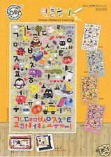 """Korean Alphabet(Hangul) Learning"" Counted cross stitch Kit SODAstitch SO-G52"