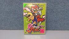 Viewtiful Joe - Vol 1 DVD