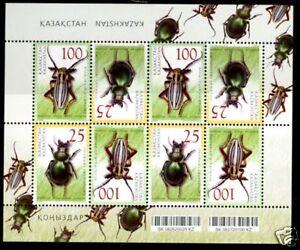 2008. Kazakhstan. Fauna. Bugs. M/sheet. MNH. Sc.585