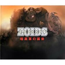 ZOIDS Ankokugun no Shuurai illustration art book