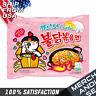 [5 Pack/10 Pack] Samyang Carbo Hot Chicken Ramen Buldak Korean Spicy Noodle
