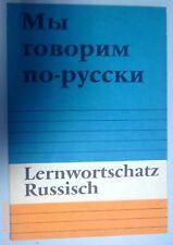 Lernwortschatz russisch der Lehrbuchreihe, DDR-Lehrbuch/Volk und Wissen 1976,