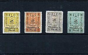Mongolia 1926 MH (4 Items)(Tro 630s
