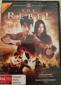 The Rebel (DVD 2009) - Vietnamese with English Subtitles