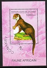 0096+ TIMBRE GUINEE  BLOC  FAUNE AFRICAINNE    1995