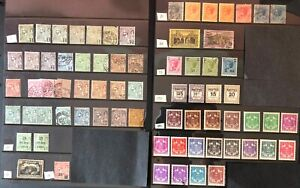 Lot of Monaco Old Stamps MLH/Used