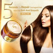 60ml Magical Keratin Hair Treatment Mask 5 Seconds Repairs Damage Hair UK