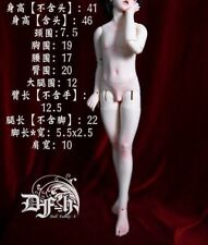 rounded BODY ONLY new style DF-H 1/4 MSD size boy doll 46cm super dollfie BJD