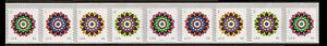 US 4722-4725 4725a Kaleidoscope Flowers 46c PNC9 MNH 2013