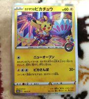 Kanazawa's Pikachu Pokemon Promo NM Japanese Japan 144/S-P