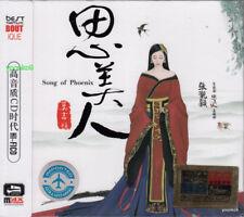 Jane Zhang  张靓颖  思美人  + Greatest Hits 3 CD 50 Songs HD Mastering