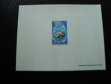 Andorra French - Stamp - yt N° 197 (Proof Luxury) (Z1)