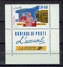 FRANCE TIMBRE - PAIRE 2744 + VIGNETTE B - JOURNEE DU TIMBRE 1992 - NEUF LUXE **