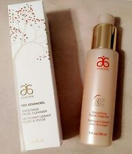 Arbonne RE9 Advanced - Smoothing Facial Cleanser NEW IN BOX 3oz.