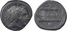 Macédoine, Alexandre III le Grand, bronze, carquois et massue, AN - 2